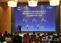 《西藏新闻联播》西藏好水·大昭圣泉国铁系统专项推介会在拉萨举行
