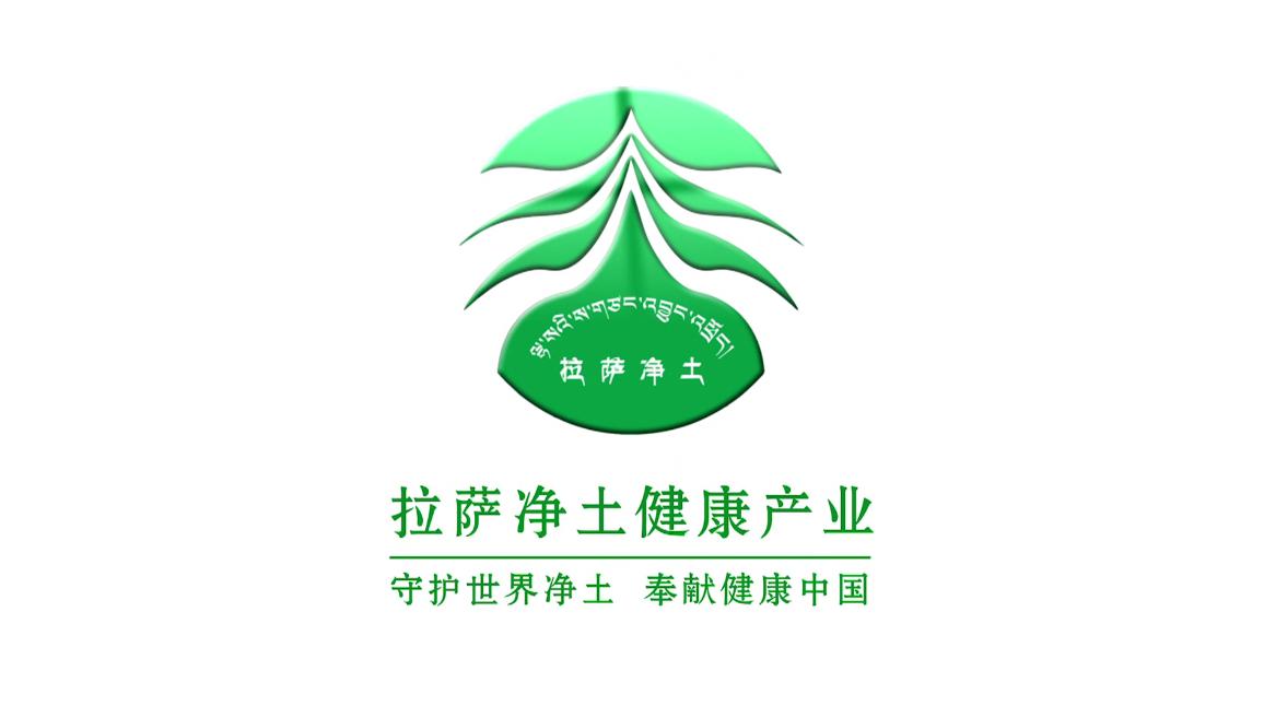 拉萨竞技宝app苹果官方下载健康产业宣传片