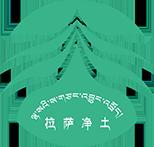健康/ 精干/ 绿色/ 廉洁/ 文化