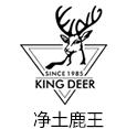 西藏竞技宝app苹果官方下载鹿王绒业股份有限公司