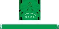 拉萨市竞技宝app苹果官方下载八一农场有限公司